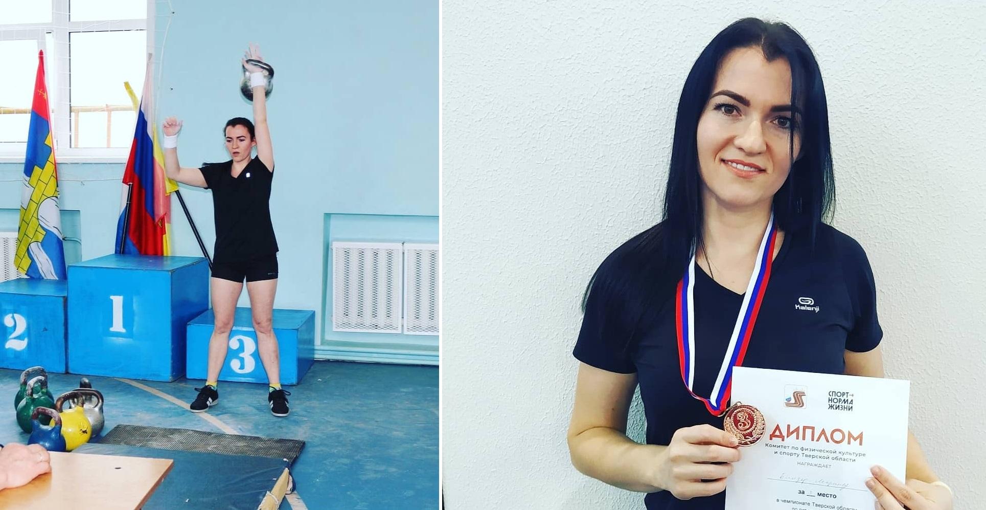 Спортсменка КАЭС стала призером чемпионата Тверской области по гиревому спорту