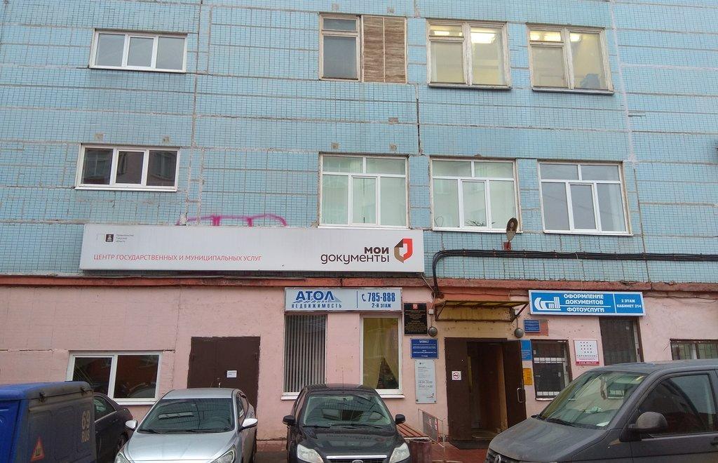В Твери за 60 млн рублей отремонтируют здание с МФЦ и Единой диспетчерской скорой помощи - новости Афанасий