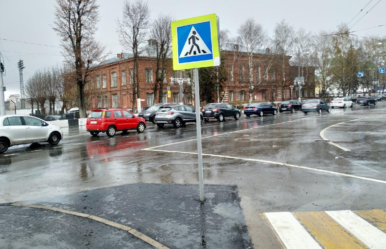 В Твери перенесли дорожный знак, установленный посередине проезжей части - новости Афанасий