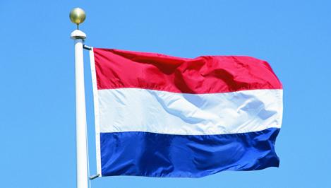 Тверская область налаживает контакты с Нидерландами