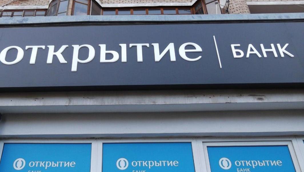 Банк «Открытие» в Костроме выдал первый ипотечный кредит в рамках программы «Семейная ипотека» - новости Афанасий