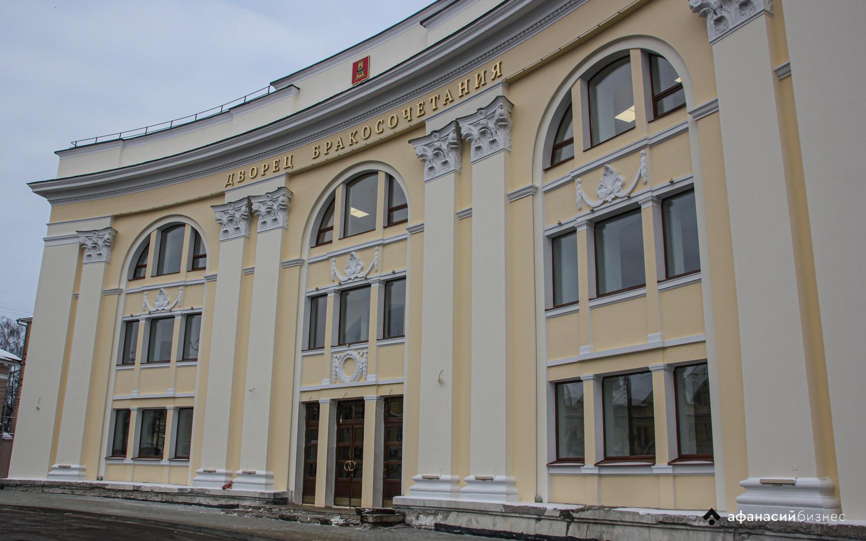 «Ростелеком» обеспечил интернетом Тверской областной Дворец бракосочетания