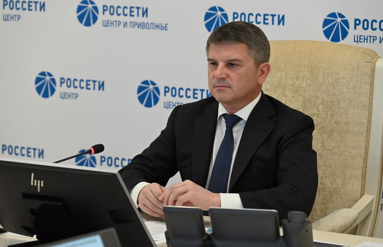 Игорь Маковский дал оценку реализации противопаводковых мероприятий в регионах присутствия «Россети Центр» и «Россети Центр и Приволжье»  - новости Афанасий