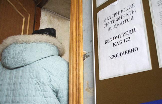 В Тверской области фирма попалась на хищении материнского капитала - новости Афанасий