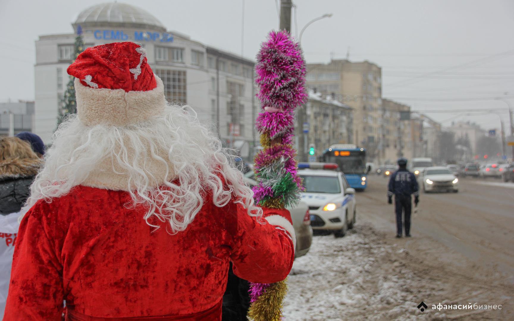 Дед Мороз с жезлом и Снегурочка с кобурой: в Твери водителей и пешеходов поздравили с наступающим Новым годом - новости Афанасий