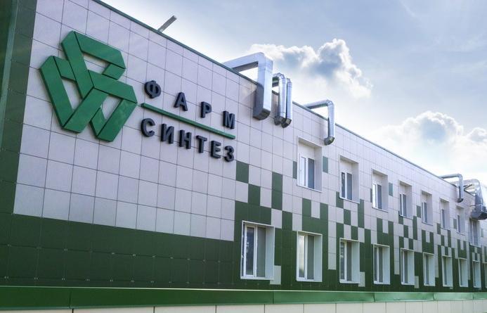 ВТБ финансирует строительство второй очереди завода «Фармасинтез» - новости Афанасий