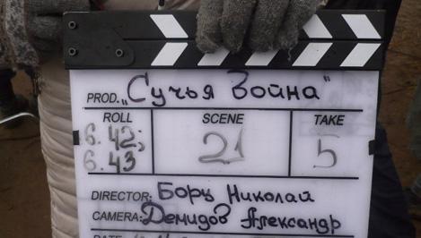 В Тверской области снимают исторический сериал «Сучья война» / фото
