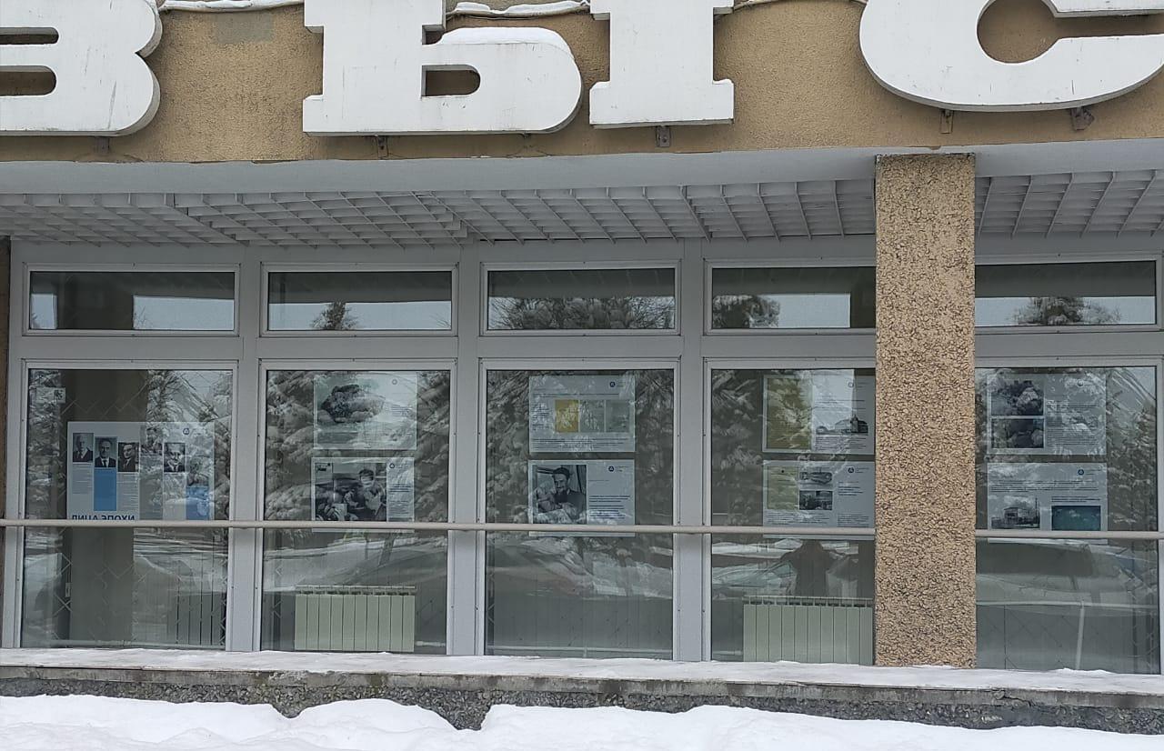 Калининская АЭС приглашает на фотовыставку «Опережая время» в Твери - новости Афанасий