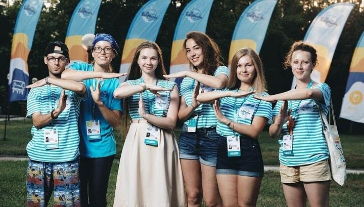 В 2019 году 26 представителей Тверской области примут участие в форуме «Таврида 5.0»