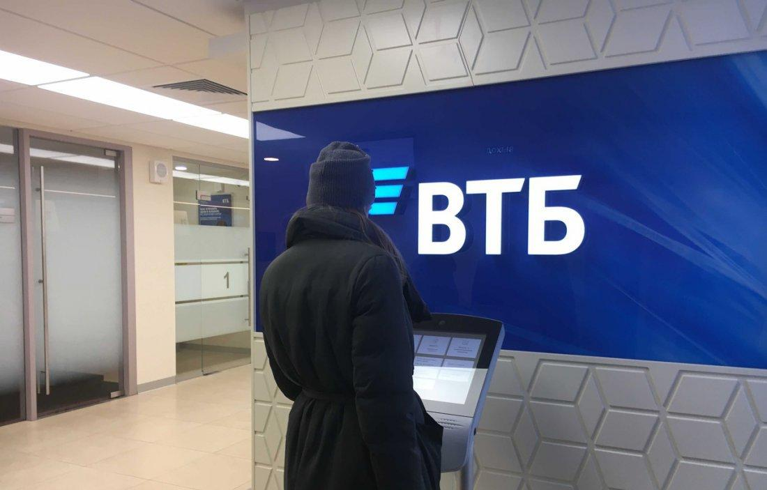 ВТБ не прогнозирует возникновения «ипотечного пузыря» в России  - новости Афанасий