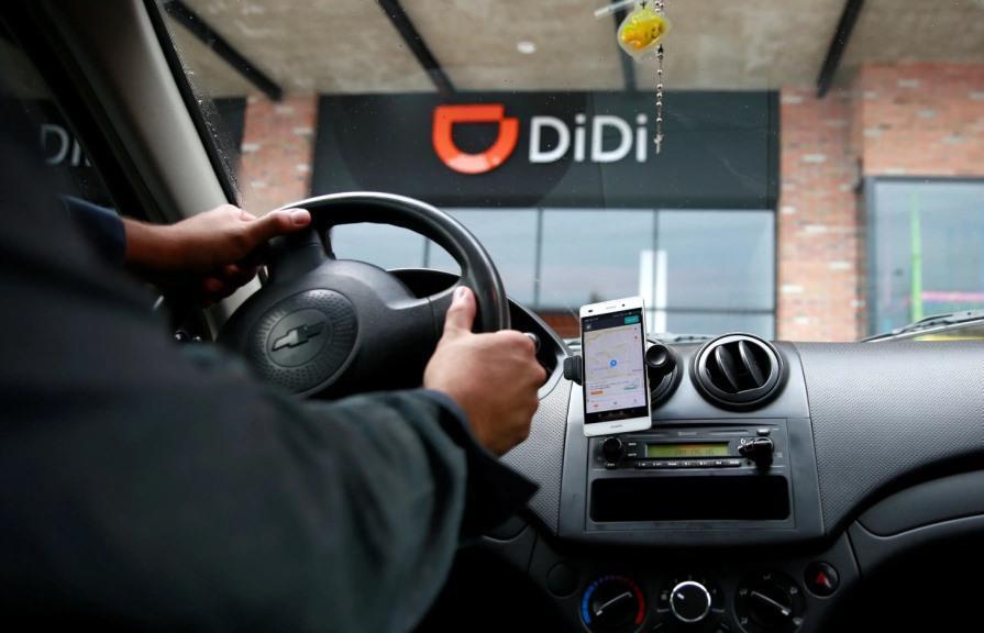 Клиенты ВТБ в Твери смогут обменять мультибонусы на поездку в такси с DiDi  - новости Афанасий