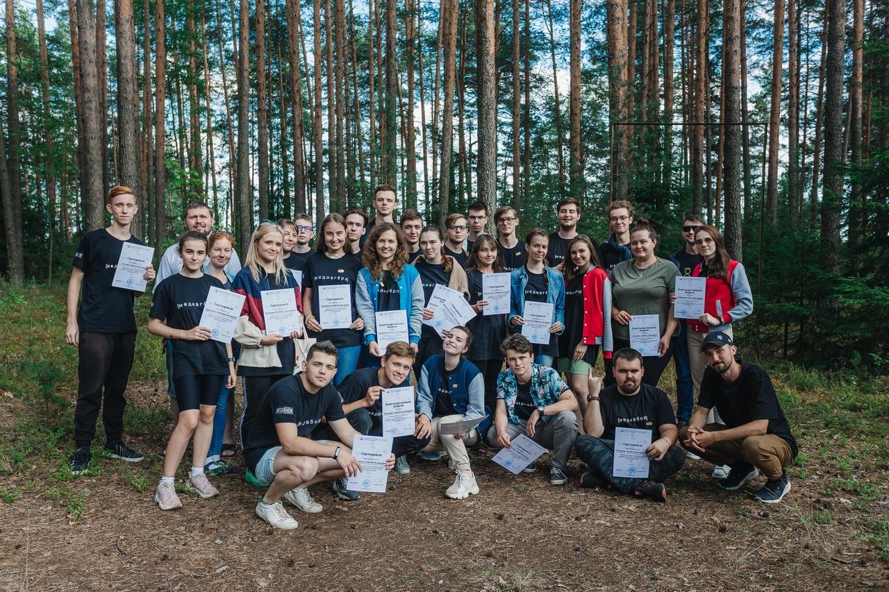 Ежегодный образовательный форум ТвГТУ «Протасово» завершила медиасмена