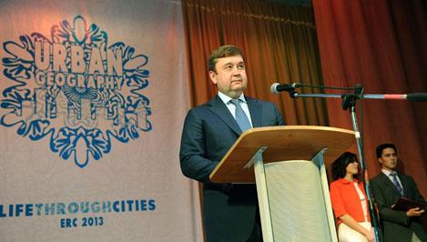 В Твери открылся международный конгресс ученых-урбанистов