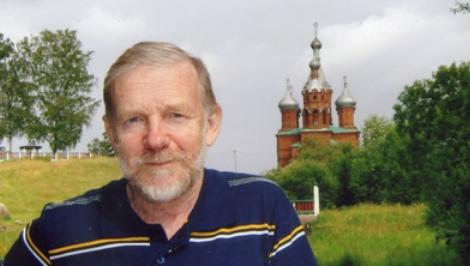 В Твери будет создан фонд, который продолжит дело писателя и исследователя древнерусской литературы Владимира Исакова