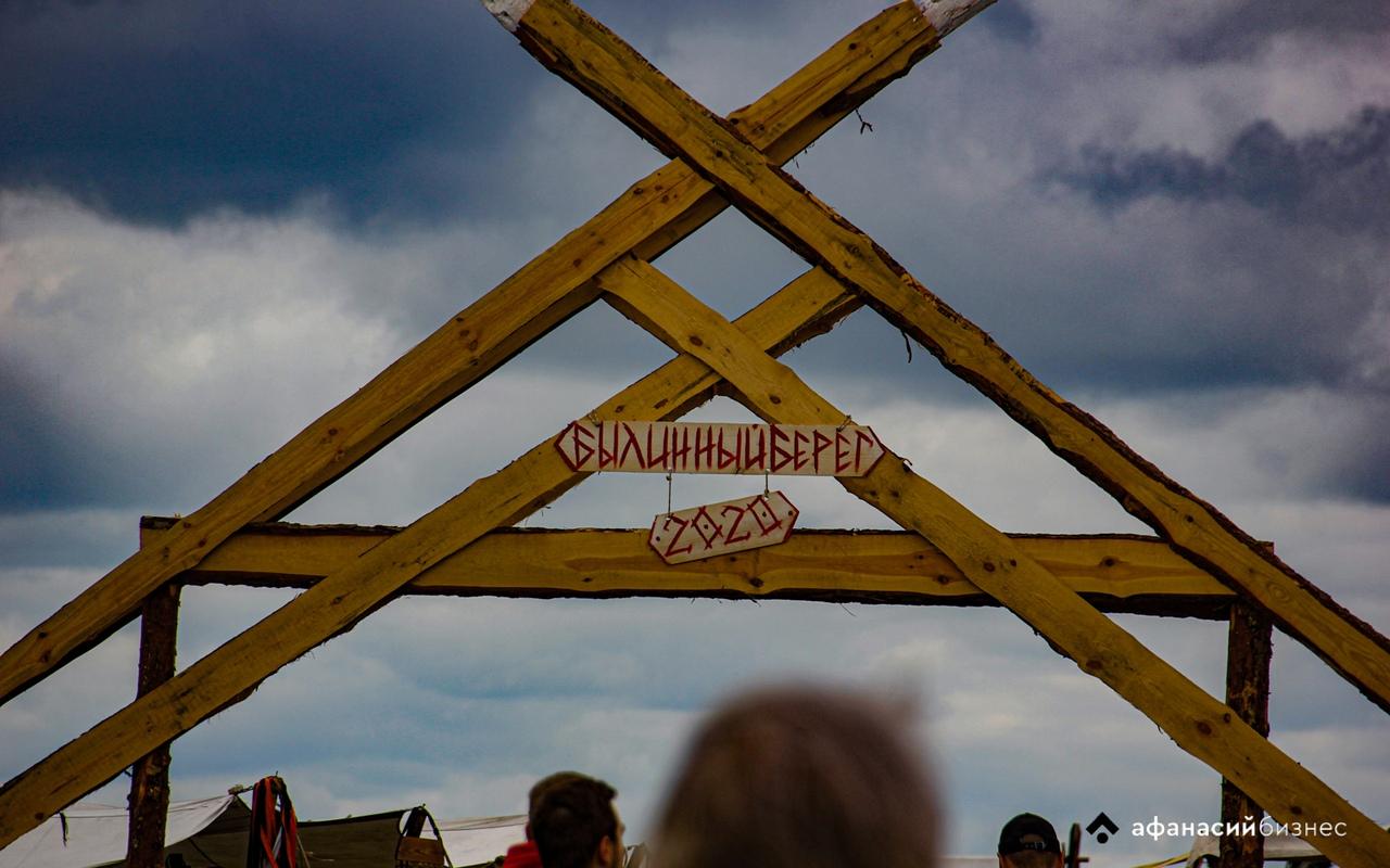 Настоящее раннее средневековье: в Кимрском районе прошел фестиваль «Былинный берег»