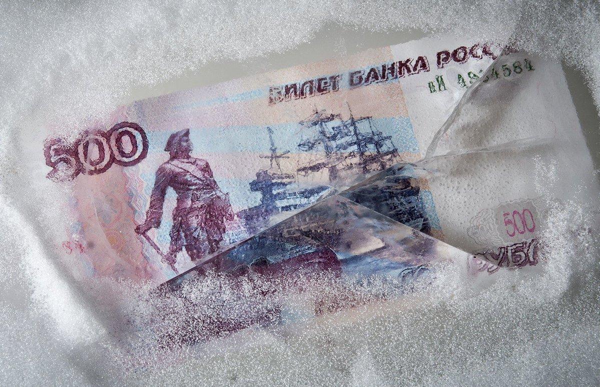 Пенсии россиян снова заморозили  - новости Афанасий