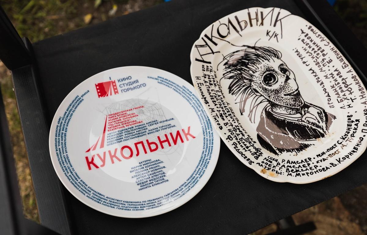 Киностудия Горького снимает в Тверской области подростковый хоррор - новости Афанасий