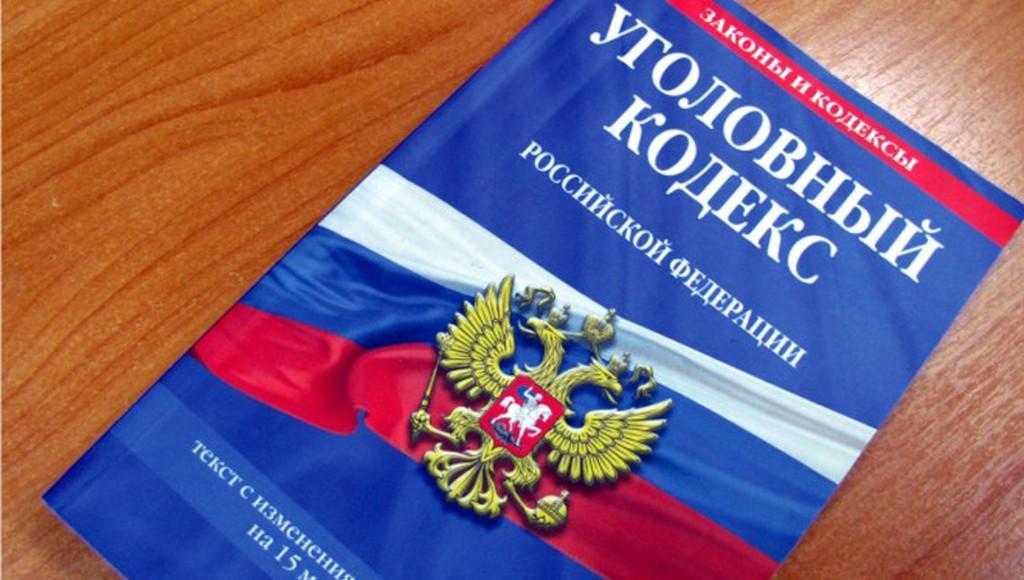 Житель Тверской области получил условный срок за ложный донос - новости Афанасий