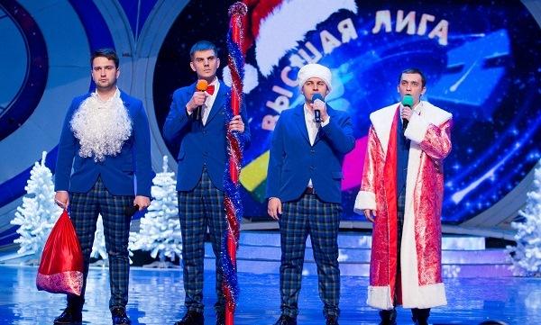 «Плюшки» примут участие в новом сезоне Высшей лиги КВН