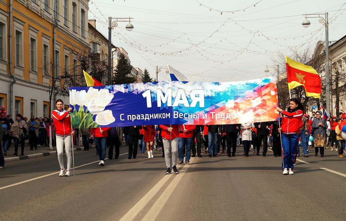 Майские праздники в России могут объединить - новости Афанасий