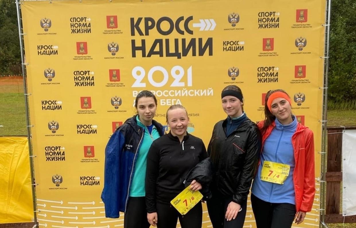Студенты ТвГТУ приняли участие во Всероссийском дне бега