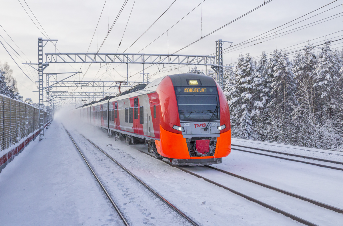 Электрички Москва - Тверь переходят на зимнее расписание