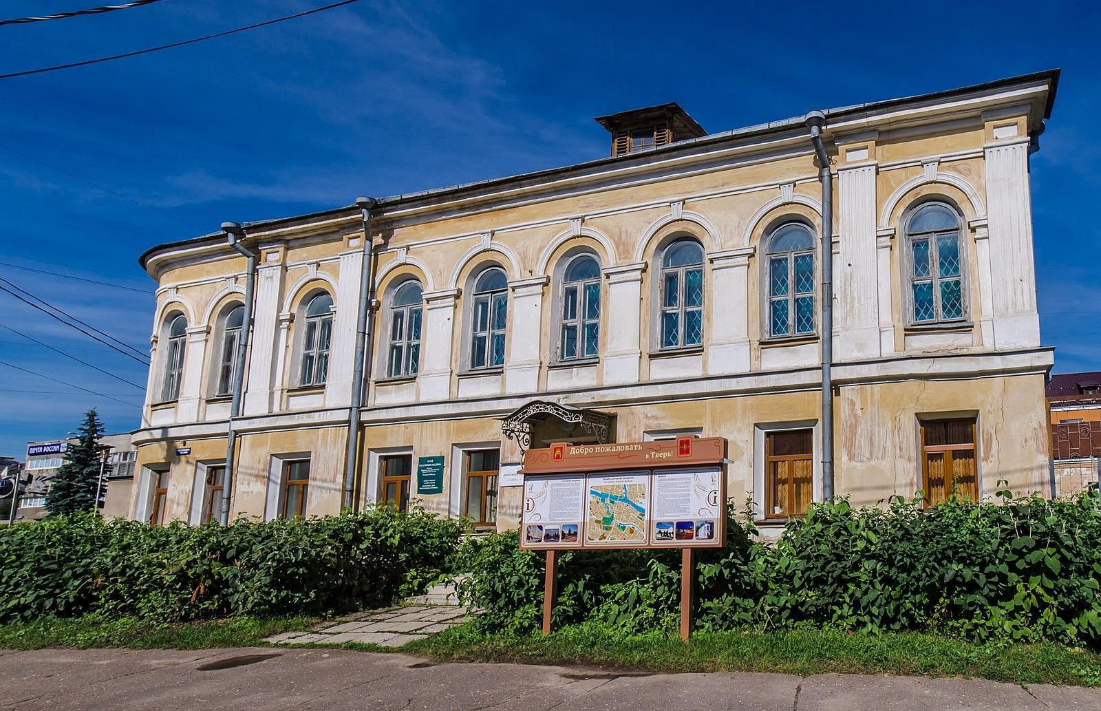 Игорь Руденя проверил ход реставрации музея Салтыкова-Щедрина в Твери - новости Афанасий