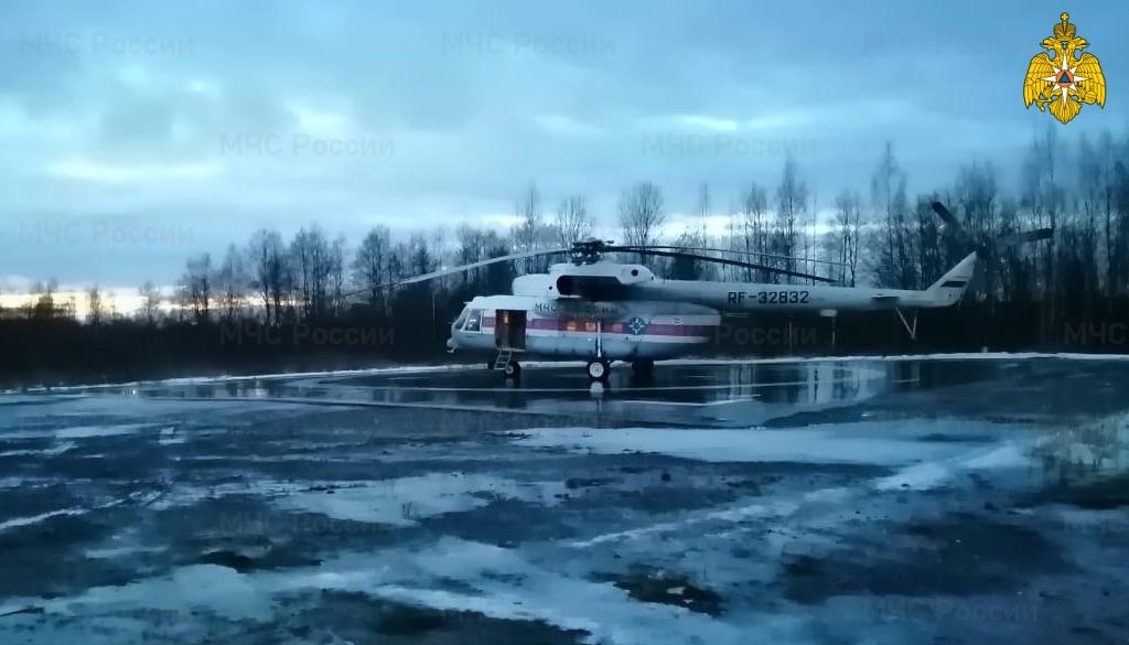 Вертолет МЧС вылетел из Твери, чтобы оказать помощь пациенту районной больницы - новости Афанасий