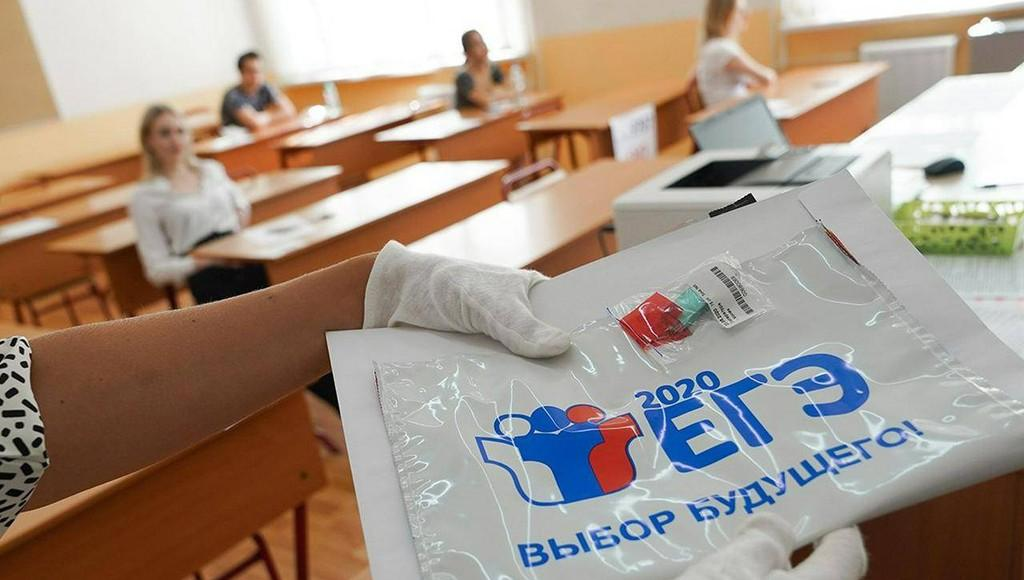 В России изменен порядок проведения ЕГЭ и ГИА - новости Афанасий