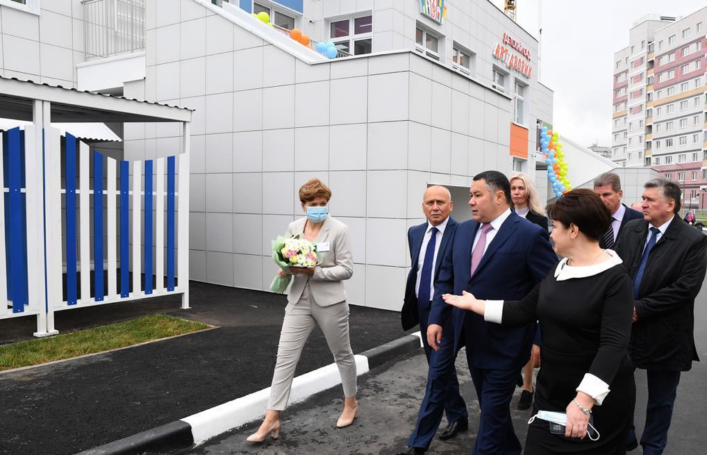В Тверской области к 1 сентября открыли три детских сада - новости Афанасий