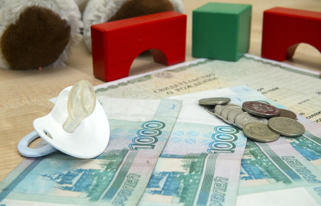 Выплата на детей от 3 до 7 лет: почему размер пособия не вырос?  - новости Афанасий