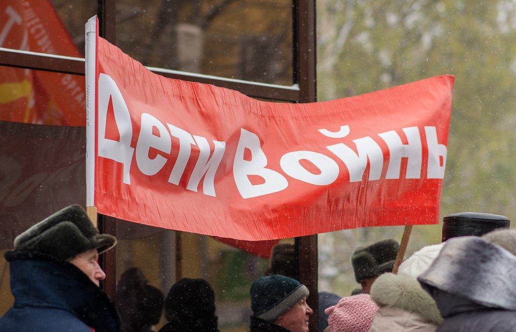В Тверской области дети войны получат выплаты к Дню Победы  - новости Афанасий