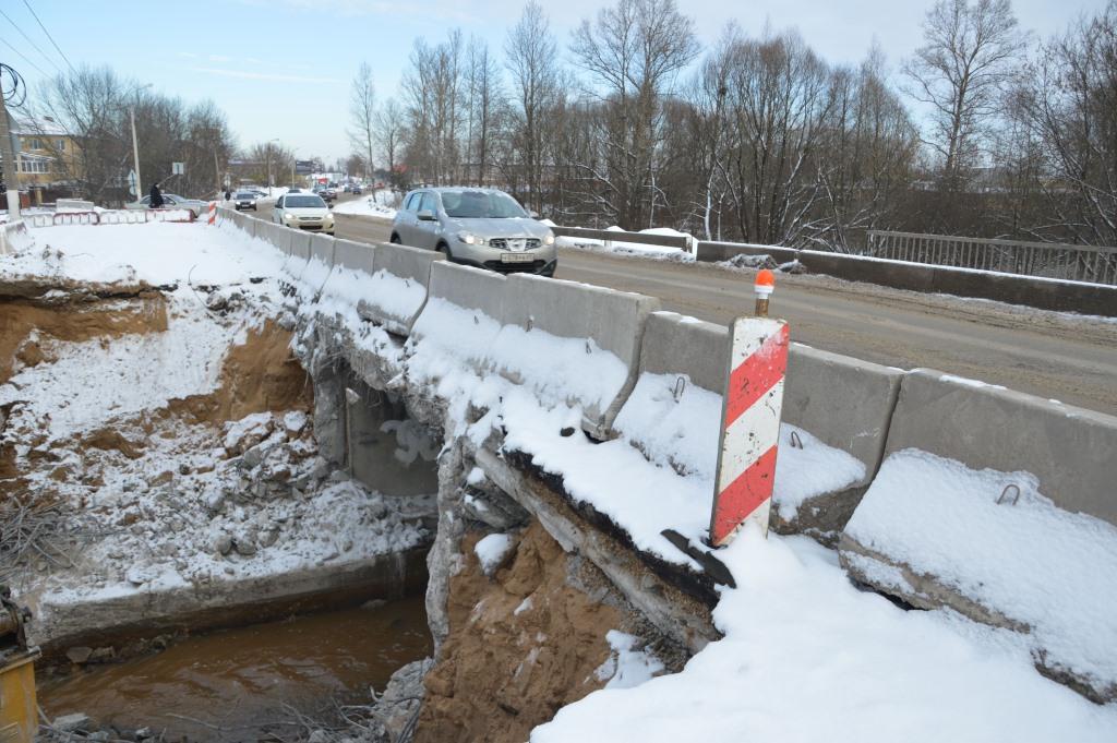 Реконструкция Бежецкого шоссе в Твери: начался разбор моста через Исаевский ручей