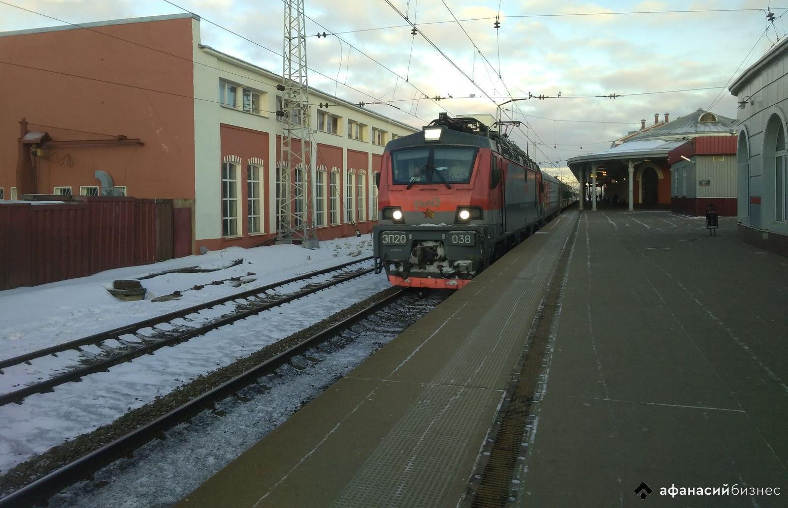 Дополнительный двухэтажный поезд будет ходить через Тверскую область в майские праздники - новости Афанасий