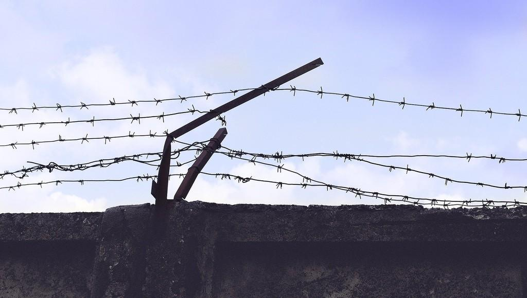 В Тверской области заключенный сбежал из комнаты длительных свиданий - новости Афанасий