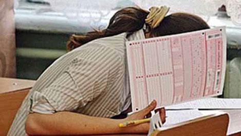 Школьники смогут пожаловаться на процедуру ЕГЭ напрямую в центр обработки информации