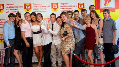 Система воспитательной работы тверского Политеха признана лучшей в России