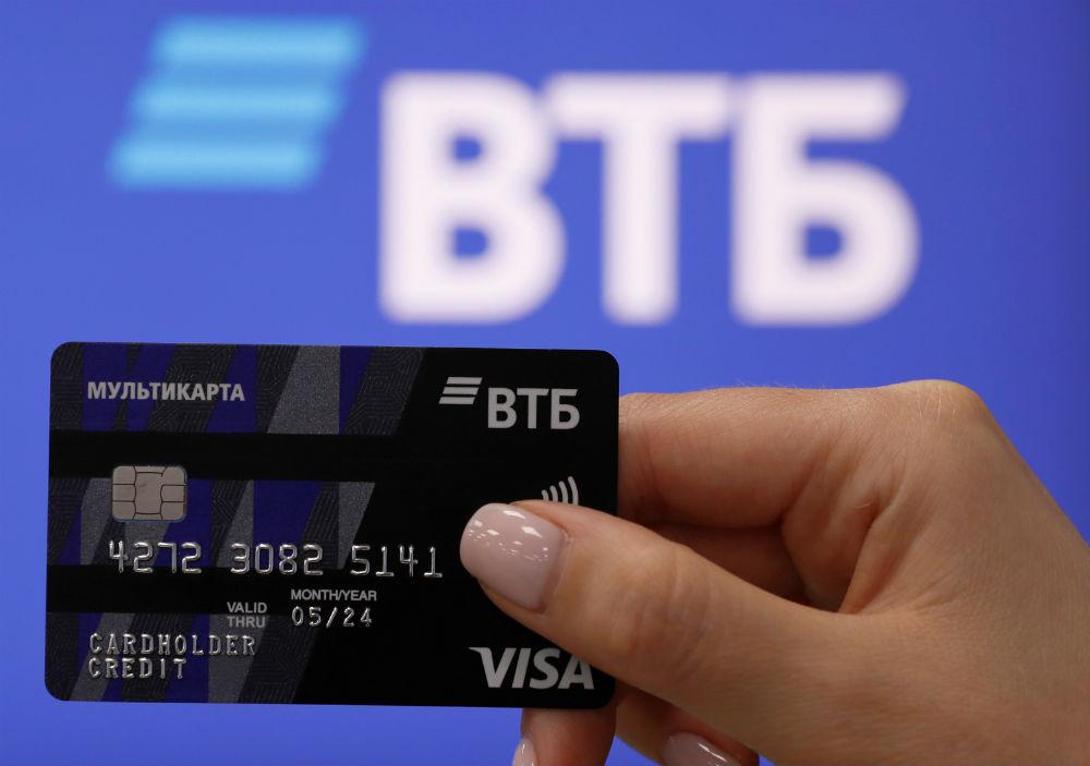 ВТБ снижает ставку по кредитам наличными до 6,4% - новости Афанасий