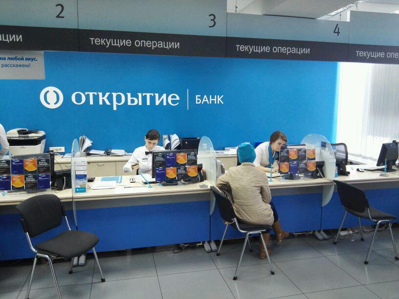 Банк «Открытие» получил премию «Качество обслуживания и права потребителей» - новости Афанасий