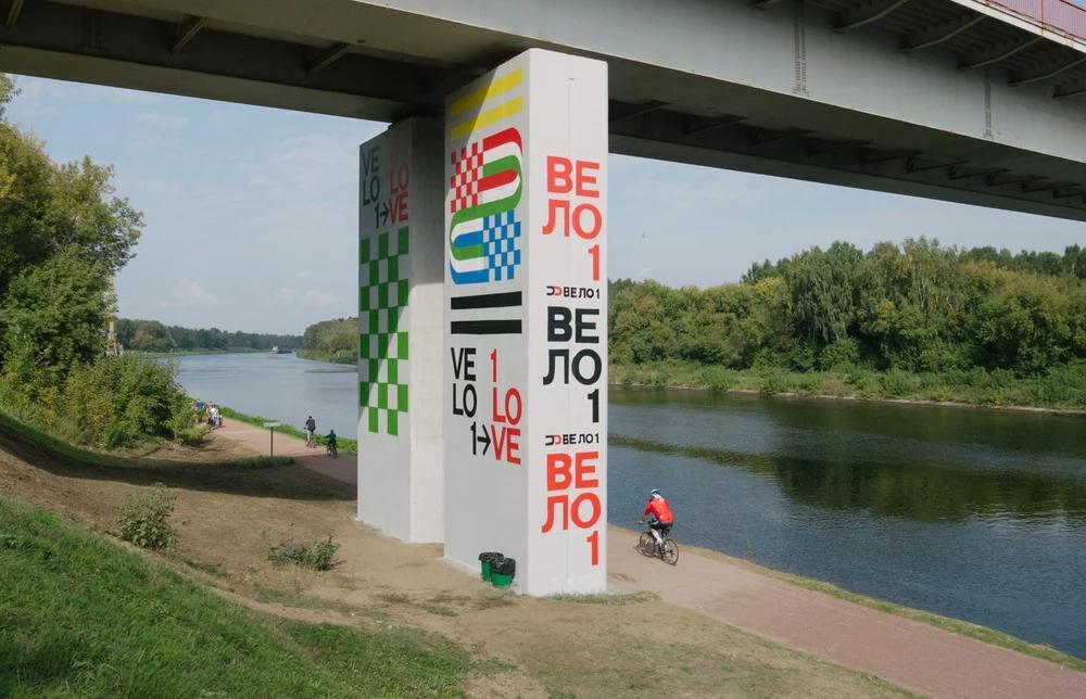 Стало известно, где в Тверской области пройдет велодорога из Москвы в Петербург - новости Афанасий