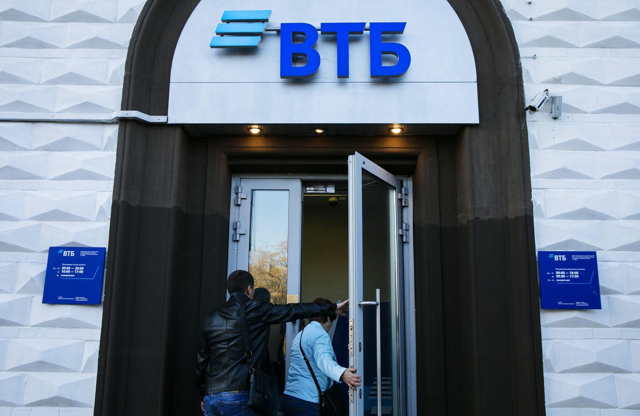 ВТБ: выдачи ипотеки уже превысили значения всего 2019 года - новости Афанасий