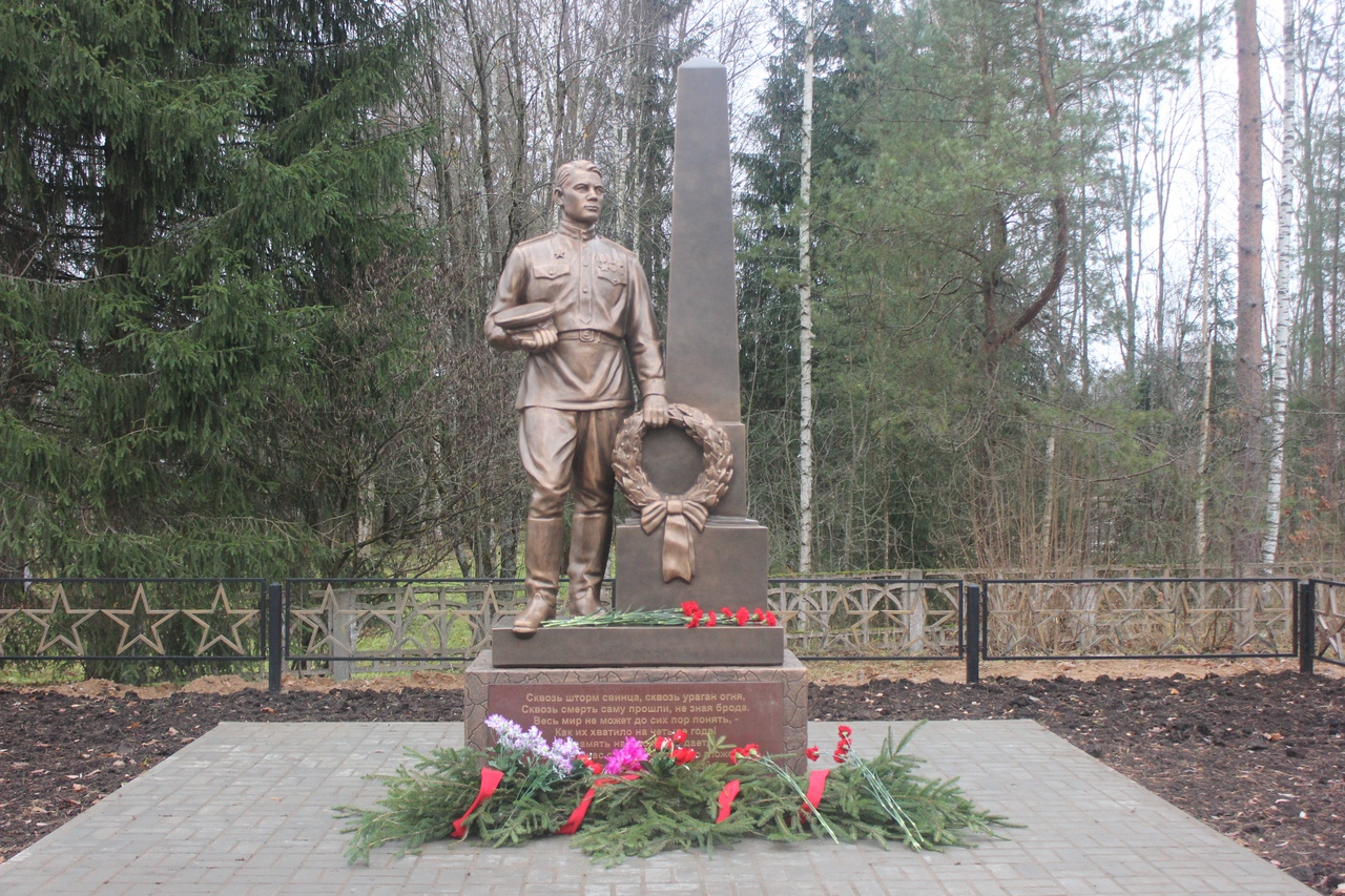 В Бологовском районе Тверской области открыли еще один монумент в честь героев Великой Отечественной войны