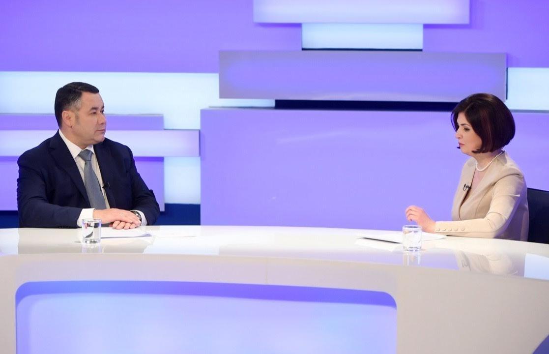 Игорь Руденя расскажет про коронавирус, новый ЗАГС и транспортную реформу в прямом эфире - новости Афанасий