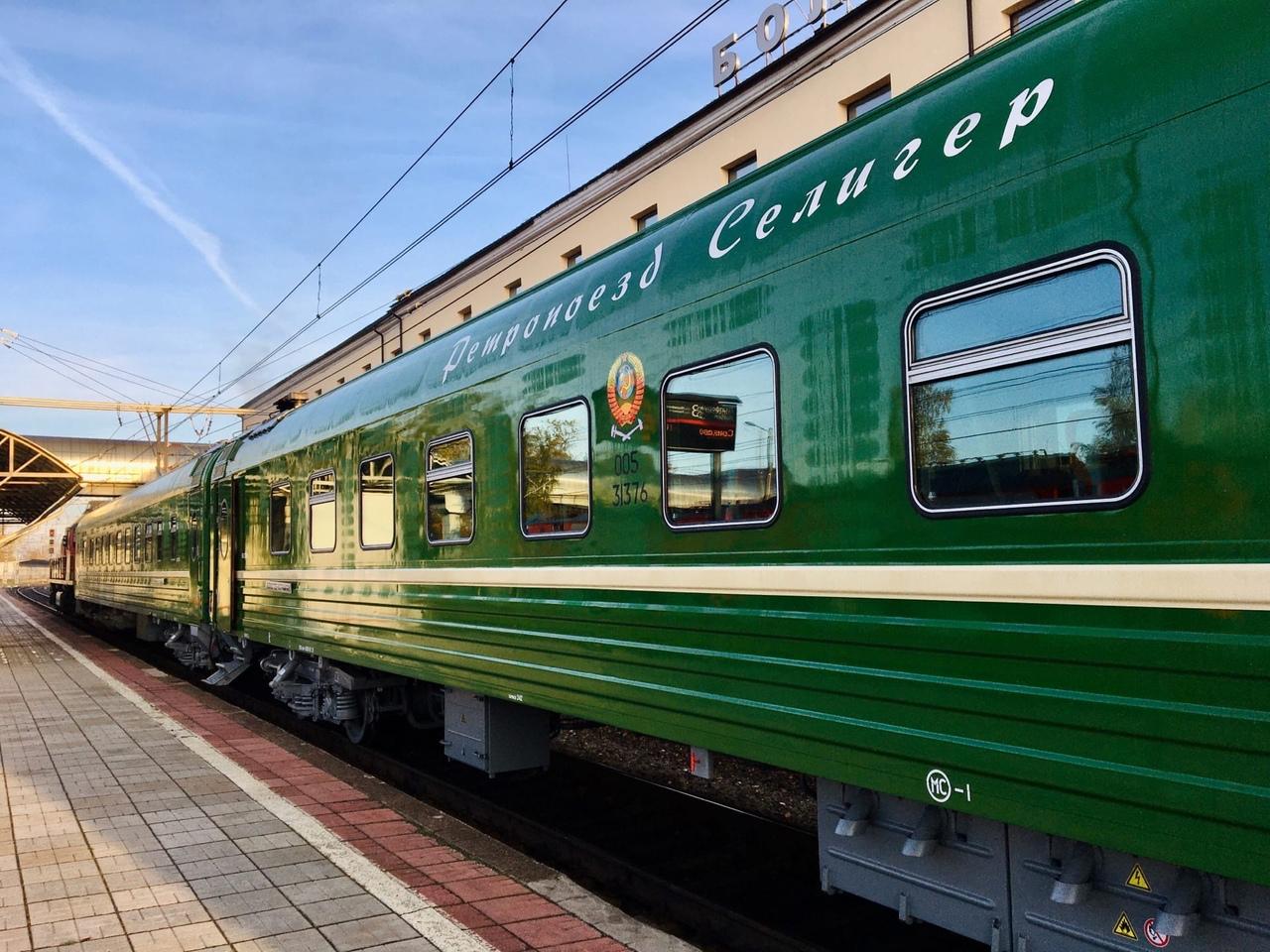 Ретропоезд «Селигер» начал курсировать с новыми пассажирскими вагонами
