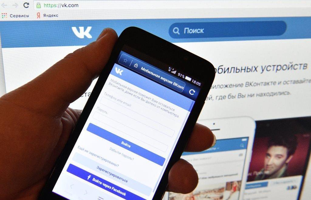В Тверской области мужчину приговорили к крупному штрафу за чтение чужих сообщений во «ВКонтакте» - новости Афанасий