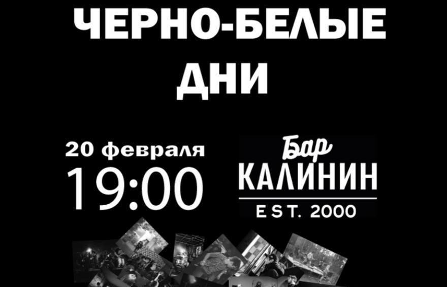 В Твери попытаются «вернуть 2007» - новости Афанасий
