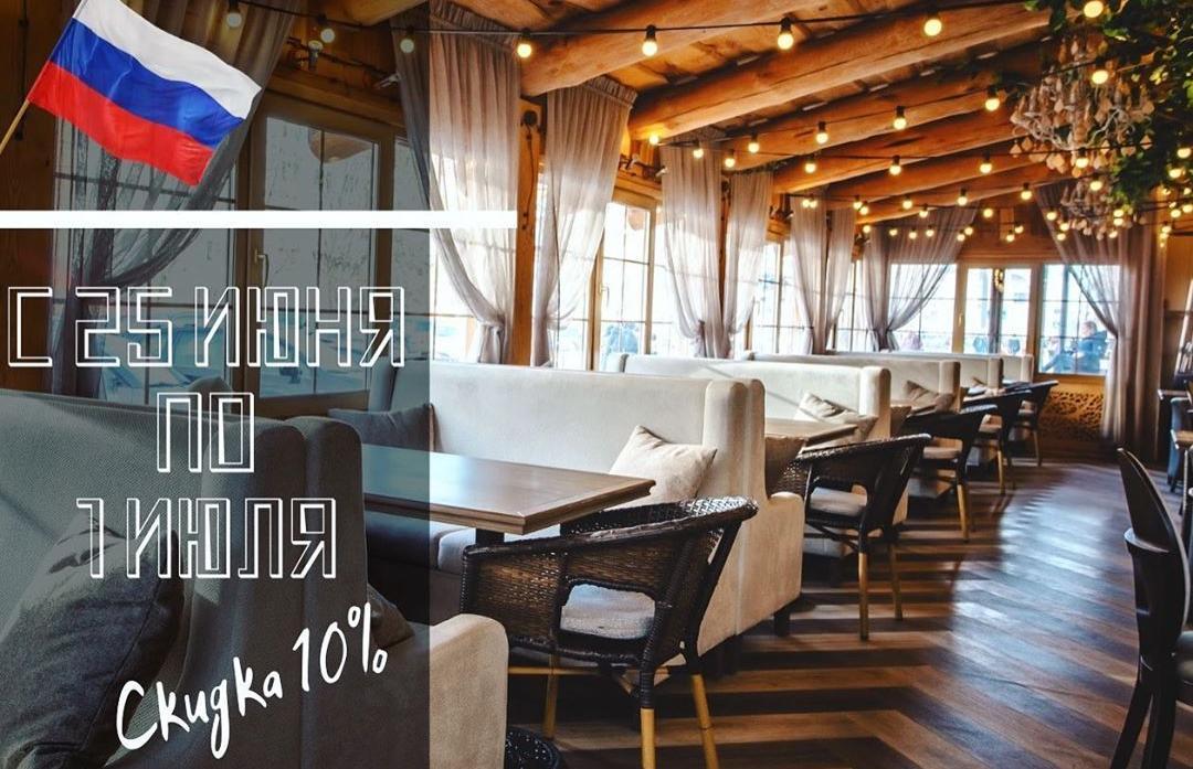 Тверские рестораны пообещали скидки тем, кто пойдет голосовать - новости Афанасий