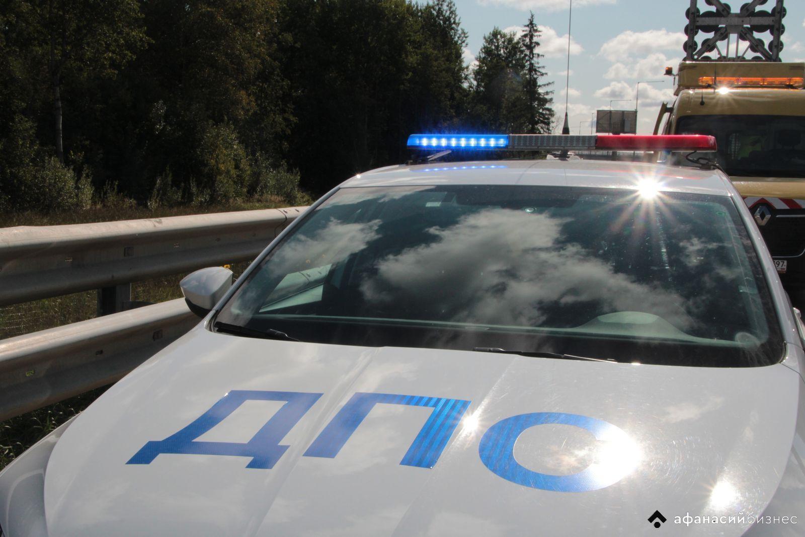 В Тверской области разыскивают очевидцев ДТП с пострадавшим, виновник которого уехал с места - новости Афанасий