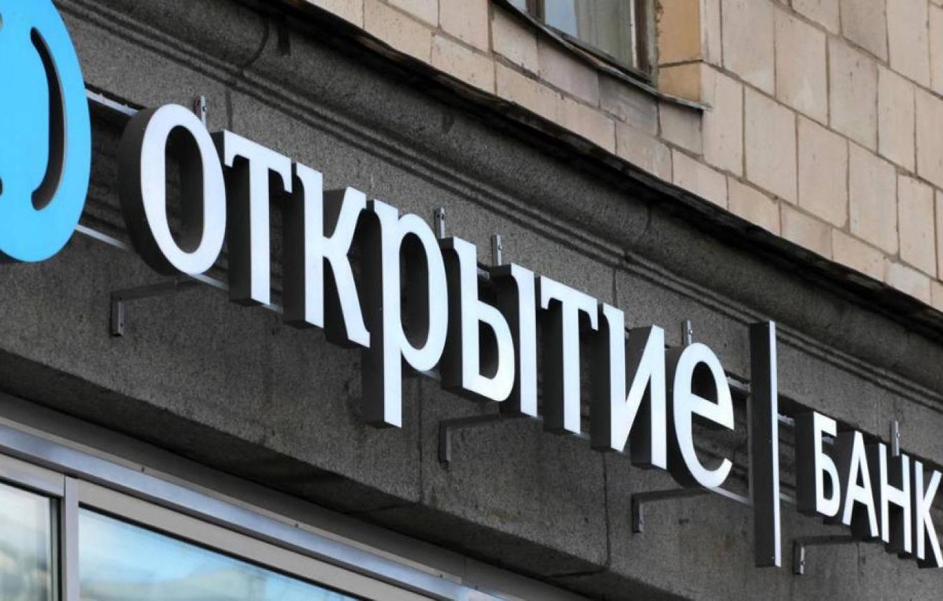 Чистая прибыль банка «Открытие» по РСБУ в августе увеличилась на 0,3 млрд рублей и достигла 24,8 млрд рублей - новости Афанасий