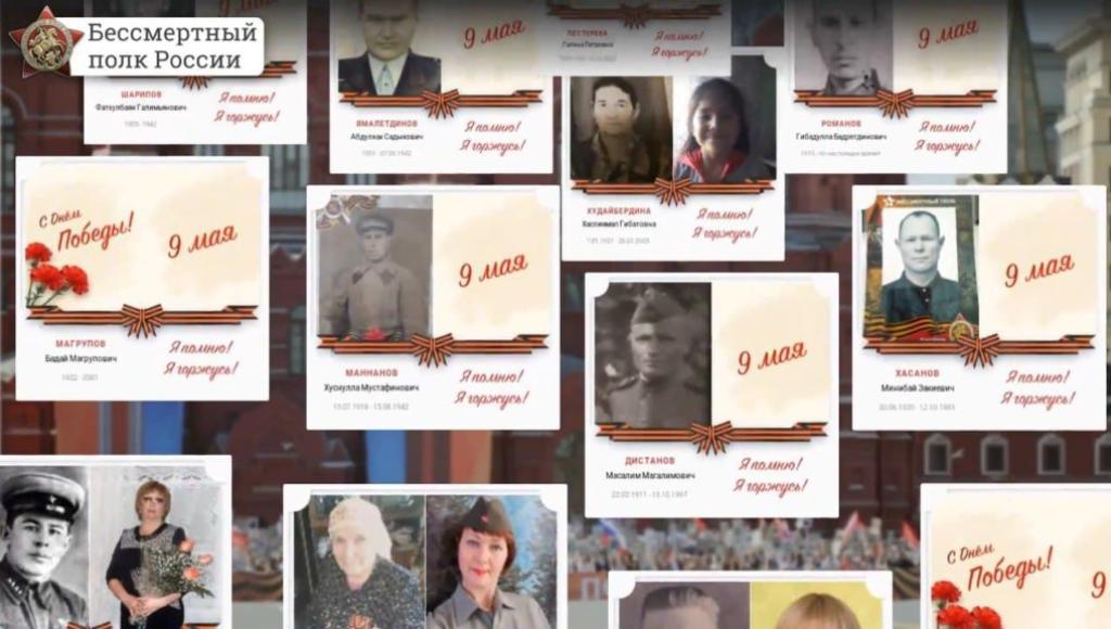 Сайт онлайн-шествия «Бессмертного полка» в День Победы подвергся кибератакам - новости Афанасий